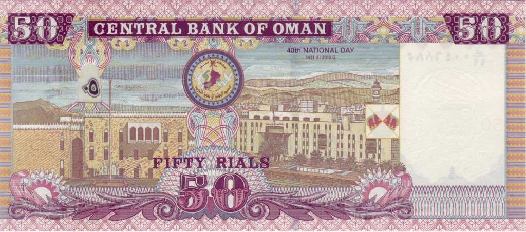 1 Omr To Inr – Currency Exchange Rates |Omani Rial 100