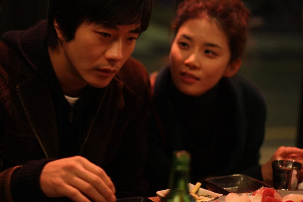 More Than Blue - One of the best Korean movie