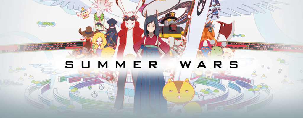 Summer Wars - best dubbed anime