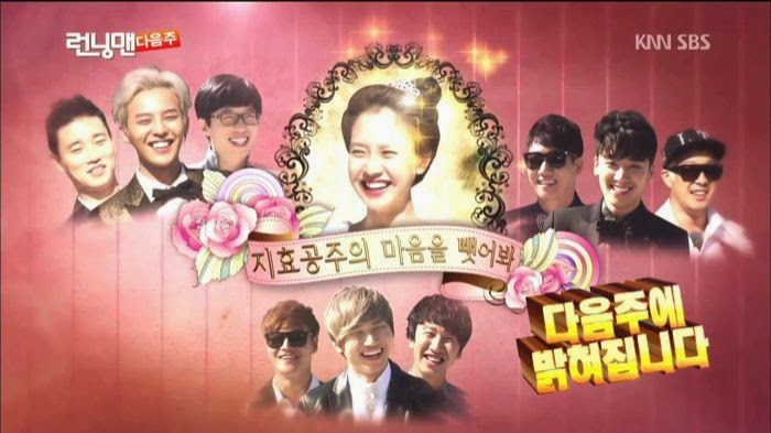 Running Man Princess Ji Hyo Full Episode Gastronomia Y Viajes