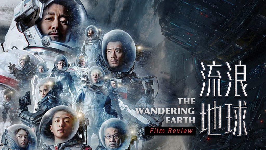 Sci-Fi Films To Watch On Netflix - The Wandering Earth